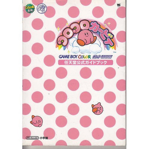 Image for Kirby Tilt 'n' Tumble Nintendo Official Guide Book / Gbc