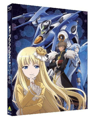 Image for Rinne No Lagrange / Lagrange The Flower Of Rin-ne Season 2 Vol.2 [Limited Edition]