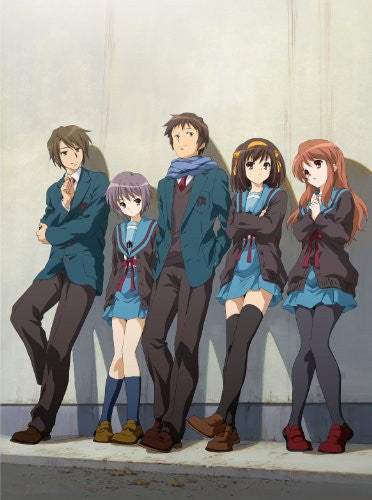 Image 4 for The Disappearance Of Haruhi Suzumiya [Limited Edition]