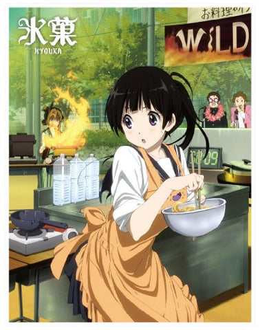 Image for Hyouka Vol.7 [DVD+CD Limited Edition]