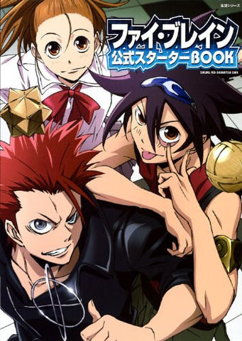 Image for Phi Brain Puzzle Of God Official Starter Book