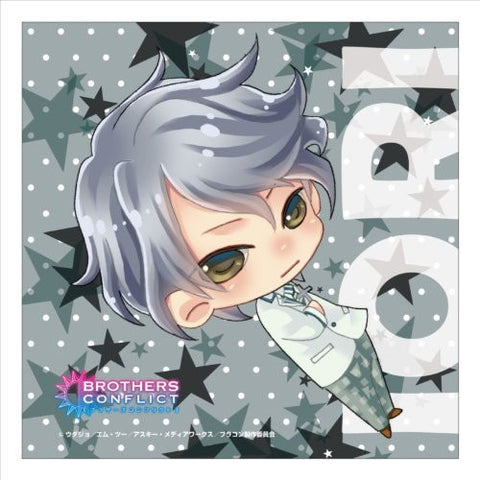 Image for Brothers Conflict - Asahina Iori - Mini Towel - Towel (Contents Seed)