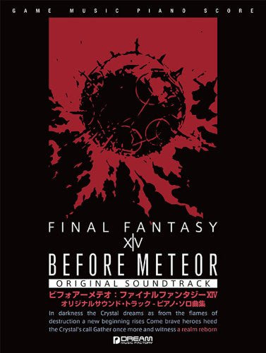 Image 1 for Final Fantasy Xiv Before Meteor Soundtrack   Piano Score Book