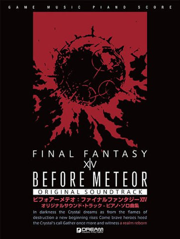 Final Fantasy Xiv Before Meteor Soundtrack   Piano Score Book
