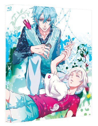 Image 1 for Karneval /Carnival Vol.7 [Blu-ray+CD Limited Edition]