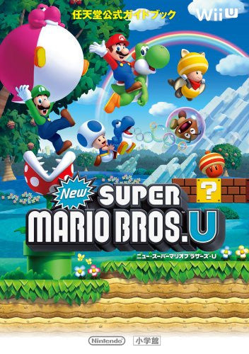 Image 1 for New Super Mario Bros. U Nintendo Official Guide Book / Wii U