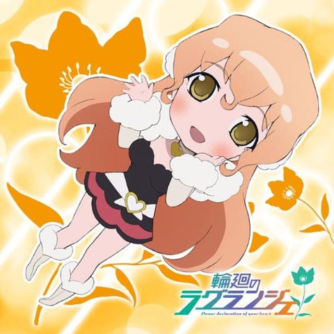 Image for Rinne no Lagrange - Muginami - Towel - Mini Towel (ACG)
