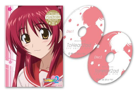 Image for OVA To Heart 2