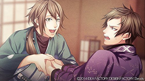 Image 7 for Urakata Hakuoki: Akatsuki no Shirabe