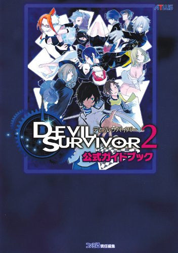 Devil Surviver 2 Official Guide Book / Ds