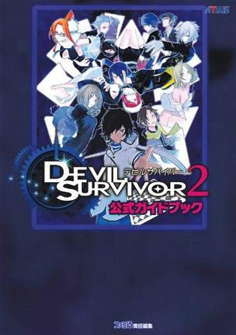 Image for Devil Surviver 2 Official Guide Book / Ds