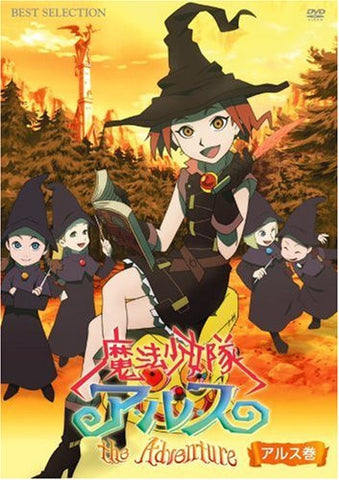 Image for Tweeny Witches The Adventure Ars
