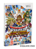 Thumbnail 1 for Dragon Quest Monsters: Battle Road Victory
