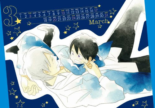 Image 4 for Kimi to Boku - Comic Special Calendar - Wall Calendar - 2013 (Square Enix)[Magazine]