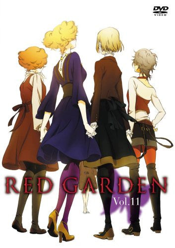 Image 3 for Red Garden DVD Box 4