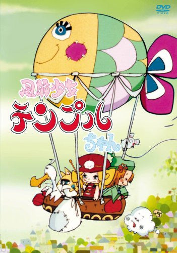 Image 1 for Fusen Shojo Temple-chan DVD Box