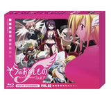 Thumbnail 2 for Sora No Otoshimono F / Forte Vol.2 [Blu-ray+CD]