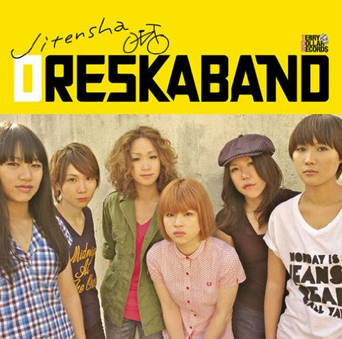 Image for Jitensha / Oreskaband [Limited Edition]