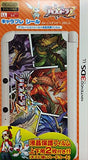 Thumbnail 1 for Puzzle & Dragons Z Chara Pure Seal for 3DS LL (Monster)