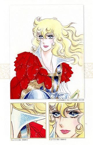 Image 4 for Rose Of The Versailles 40th Anniversary Visual Guidebook