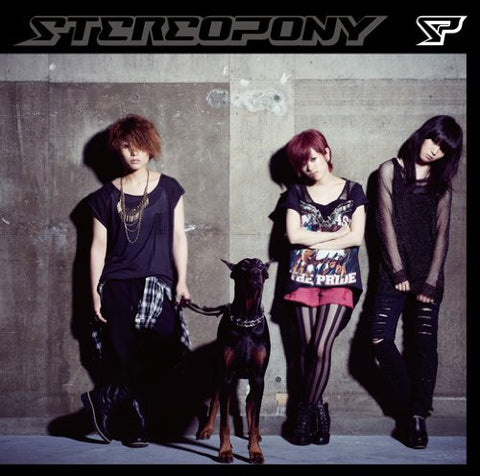 Image for stand by me / Stereopony [Limited Edition]