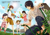 Thumbnail 2 for Barakamon - Comic Special Calendar - Wall Calendar - 2014 (Square Enix)[Magazine]