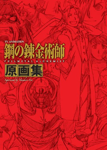 Image for Fullmetal Alchemist Tv Animation Original Illustration Art Book