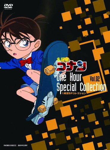 Image 1 for Case Closed / Detective Conan One Hour Sp Collection Naniwa No Renzoku Satsujin Jiken / Noroi No Kamen Wa Tsumetaku Warau [Limited Pressing]