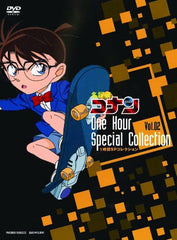 Case Closed / Detective Conan One Hour Sp Collection Naniwa No Renzoku Satsujin Jiken / Noroi No Kamen Wa Tsumetaku Warau [Limited Pressing]