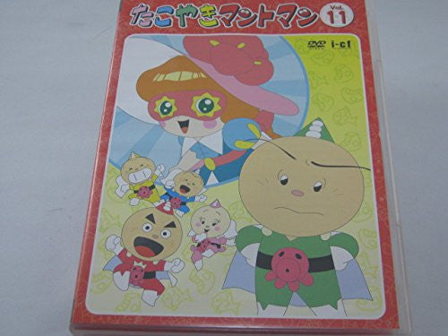 Image 1 for Kaitei Shonen Marin Vol.8