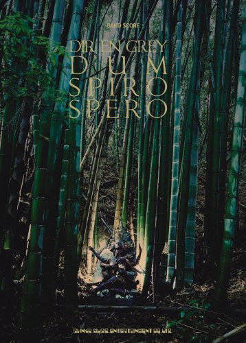 Image 1 for Dir En Grey   Dum Spiro Spero   Band Music Score