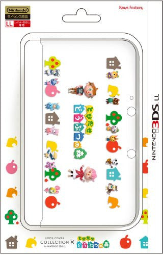 Image 1 for Body Cover for 3DS LL Doubutsu no Mori (Type B)