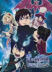 Ao no Exorcist - Wall Calendar - 2012 (Try-X)[Magazine]