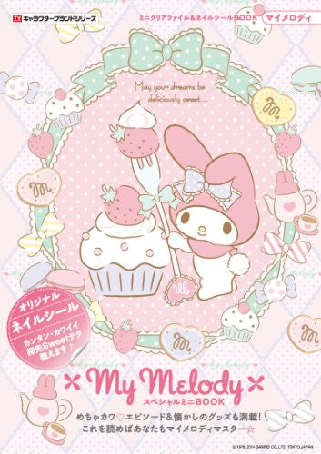 Image 2 for My Melody   Mini Clear File And Nail Seal Book