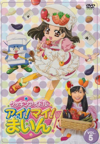 Image for Cookin' Idol I My Mine Vol.5