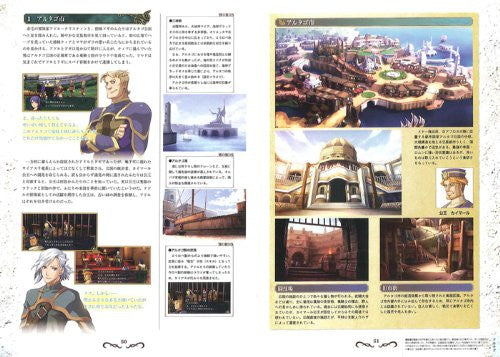 Image 4 for Ys Seven Special Collection Book