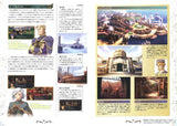 Thumbnail 4 for Ys Seven Special Collection Book