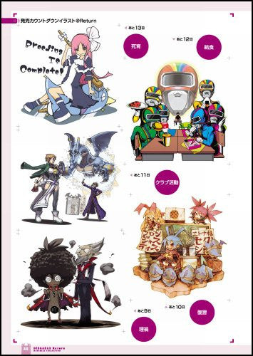 Image 5 for Disgaea 3 Return Material Collection Art Book