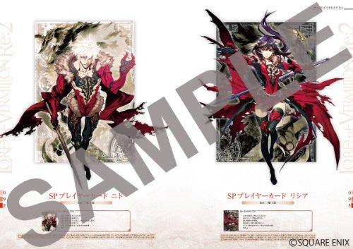 Lord Of Vermilion Re:2 Illustrations Scarlet   Ver.R2.2