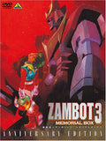 Thumbnail 1 for Invincible Super Man Zambot 3 Memorial Box Anniversary Edition [Limited Edition]