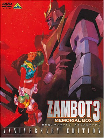 Image for Invincible Super Man Zambot 3 Memorial Box Anniversary Edition [Limited Edition]