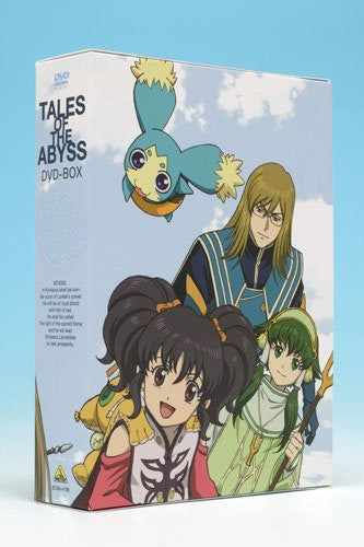 Image 3 for Tales Of The Abyss DVD Box [Limited Edition]