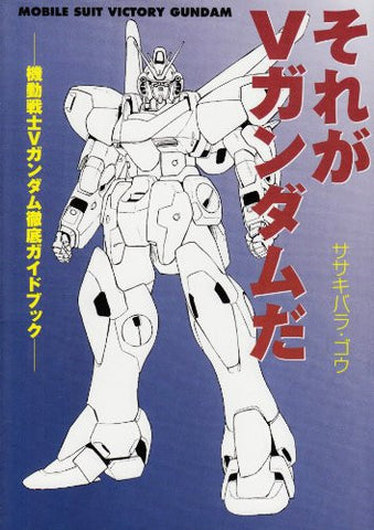 """Sorega V Gundam Da"" V Gundam Analytics Guide Book"