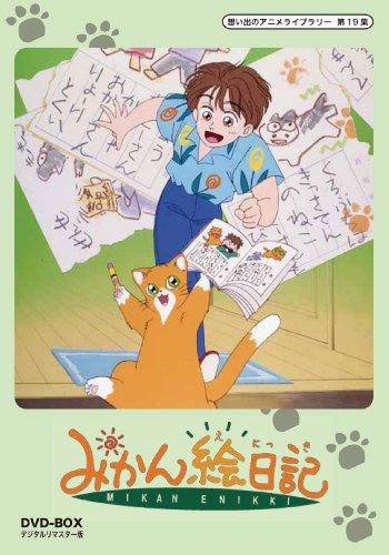 Image 1 for Omoide No Anime Library Vol.19 Mikan Enikki Dvd Box Digitally Remastered Edition