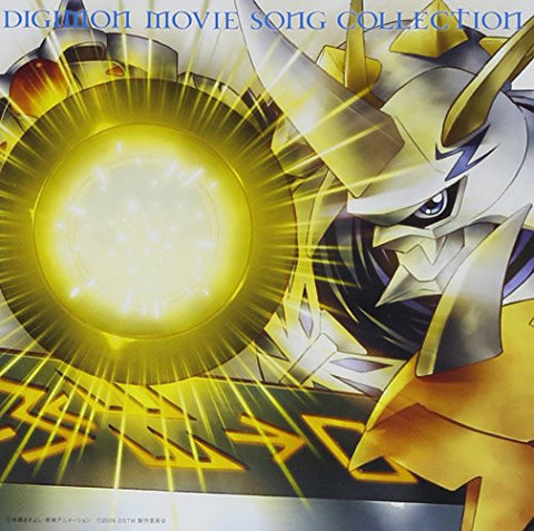 Image for DIGIMON MOVIE SONG COLLECTION ~Omegamon Version~