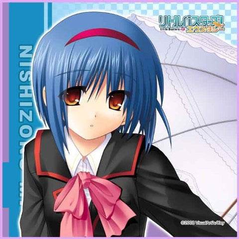 Image for Little Busters! - Nishizono Mio - Towel - Mini Towel (Broccoli)