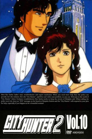 Image for City Hunter 2 Vol.10