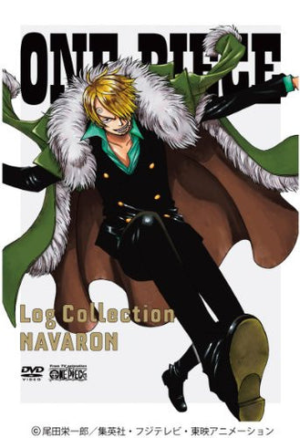 Image for One Piece Log Collection - Navaron [Limited Pressing]