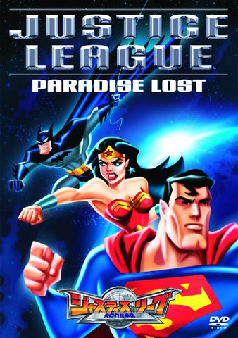 Image for Justice League Paradise Lost [Limited Pressing]
