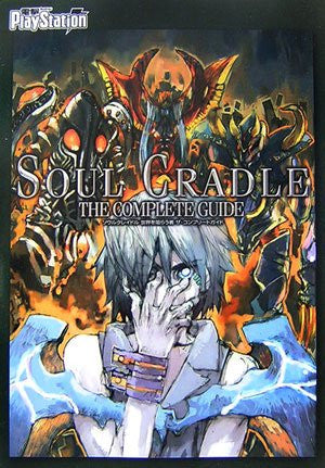 Soul Cradle: World Eaters The Complete Guide Book / Ps2